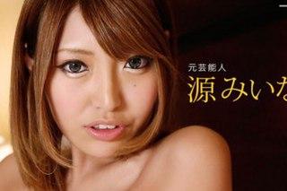 1Pondo-012816-234 – Miina Minamoto
