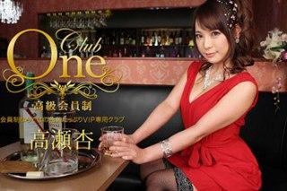 1Pondo-013016-236 – Ann Takase