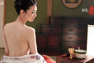 1Pondo-020216-237 – Milia Hazuki