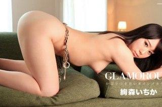 1pondo 020616_241 Ichika Ayamori