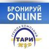 "Компания ""Тари Тур"": туры в Петербург и Москву"
