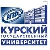 Индустриально - педагогический факультет КГУ