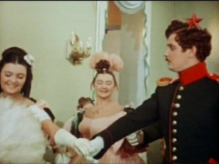 Княжна Мери (1955)
