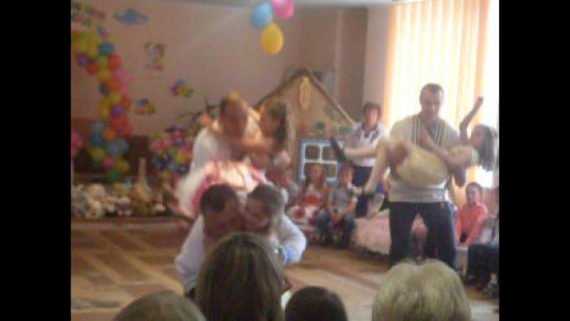 Танець татусів і донечок