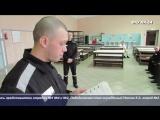 В колонии Дмитрия Лошагина заключенные сыграли в «Поле чудес» «