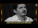 Аркадий Кобяков - Уйду на рассвете (Постой) (караоке)