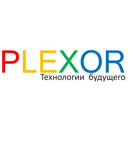 плексор