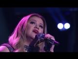 Трогательное выступление Келли Кларксон  Kelly Clarkson - Piece by Piece -Live тв шоу   25 02 2016