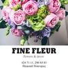 Доставка цветов | FINE FLEUR.  Flowers & Decor