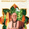 Индрадьюмна Свами. Ессентуки. 16-18 мая