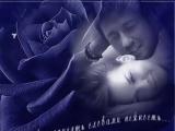 Катя Огонёк - А любовь к тебе такая нежная