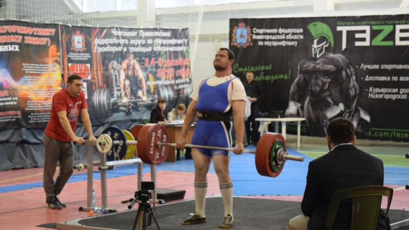 Резепов Егор тяга 302,5 кг