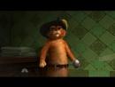 Шрек Хэллоуин . Шрек Страшилки(2010)Онлайн фильмы vide_video