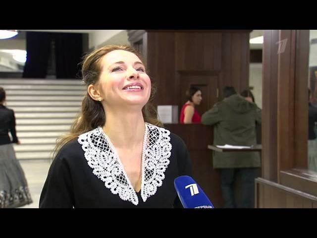 Первый канал. Программа «Доброе утро»: «Анна Каренина» запела