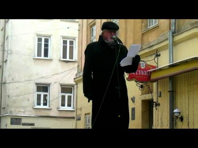 Трохи поезії від Юрія Винничука - убий підараса ( Львiв )