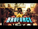 Brutal Co-op [Broforce] - Наказание для Чужих. 1