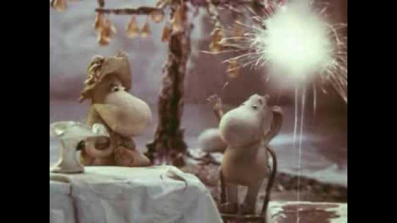 Муми тролль и комета Путь домой 1978