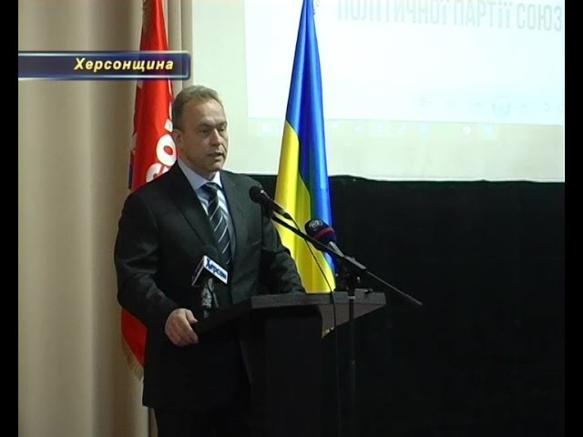 Ліві сили української політики обєднались