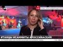 Мария Захарова рассказала как танцевала калинку