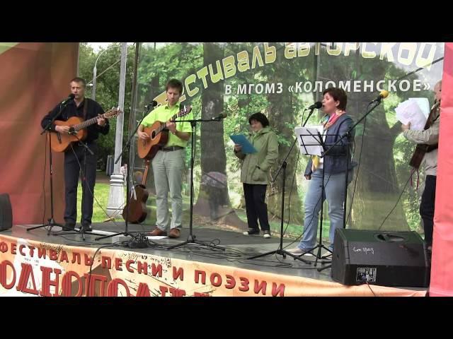 Роза Ченборисова и ансамбль Люди идут по свету 05 06 2016
