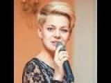 Девушка , которая спела песню, Такого, как Путин.