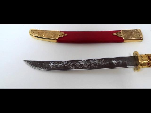Японский меч Вакидзаси