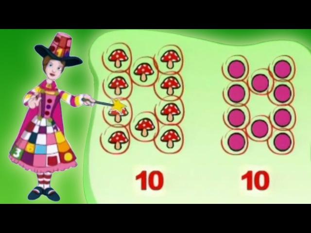 Matematică Cantități egale ciuperci și cercuri pentru copii