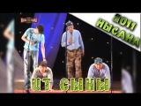 Ит сыны | Нысана 4 2011 HD 720p мода собак собаки собачки пудель овчарка