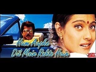 Hum Aaapke Dil Mein Rehte Hain   Hindi full Movies   Anil Kapoor   Kajol   Anupam Kher  