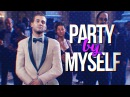 PARTY BY MYSELF RAFE ADLER UNCHARTED