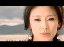 Hmong song South of the Clouds Version