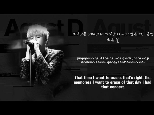 BTS Suga (AGUST D) - The Last 마지막 [Lyrics Han|Rom|Eng]