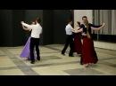 Испанский вальс | Схема танца