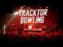 TRACKTOR BOWLING - Натрон , LIVE DRUM CAM, 12.02.16 Moscow RED club
