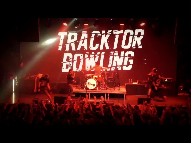 TRACKTOR BOWLING - Натрон, LIVE DRUM CAM, 12.02.16 Moscow RED club