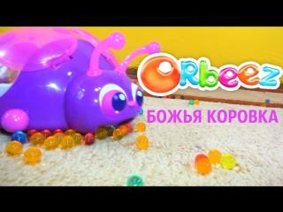 Orbeez Ladybug Scooper toy unbpxing. Божья коровка Орбиз на пульту c разноцветными шариками