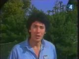 1984 - Бисер Киров -Птица счастья