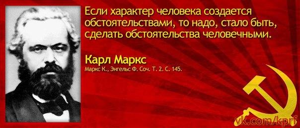 https://pp.vk.me/c631921/v631921099/aebe/w36QqF52ozQ.jpg