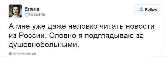 Следком РФ возбудил очередное дело против командиров украинских бригад - Цензор.НЕТ 8354
