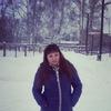 Indira Tairova