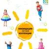 Kiti Kids магазин детской одежды,обуви