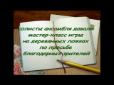 Поездка в Суворов