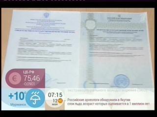 заработает новая система регистрации жилья с 1 января 2017 года.Кадастровый учёт и гос регистрация прав будут обьеденены в одну