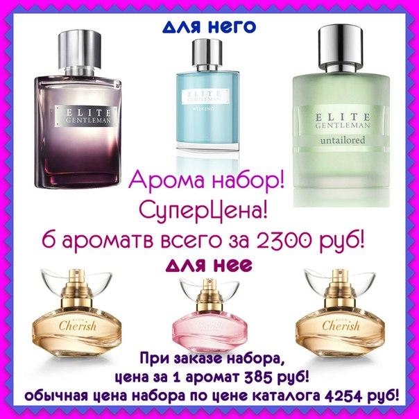 Каталоги Эйвон Украина Avon 2017  Avon Украина
