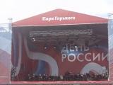 Концерт-рекорд Духового оркестра России в парке Горького 12 июня 2016 (1 часть)