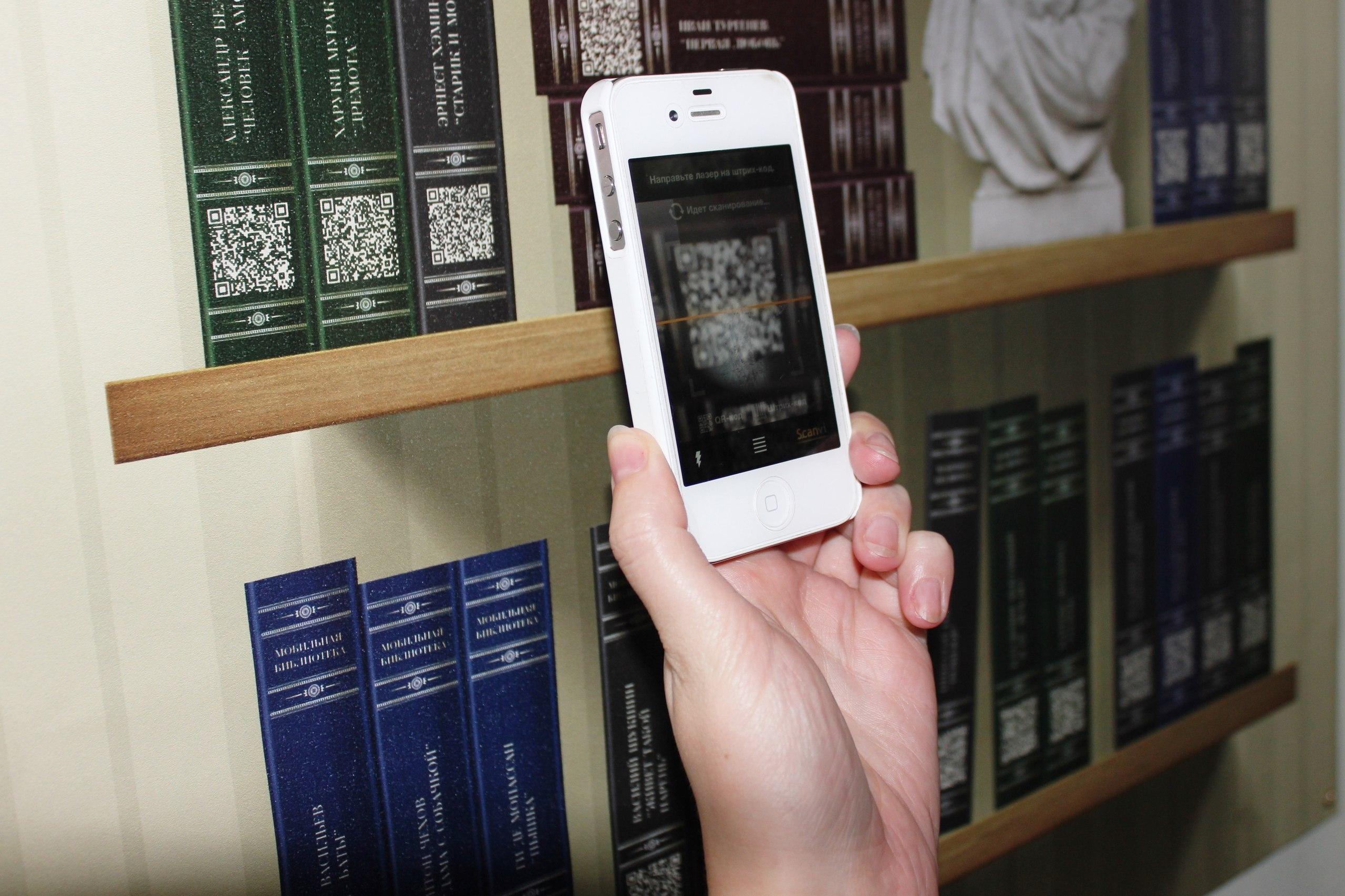 Мобильная библиотека с аудиокнигами