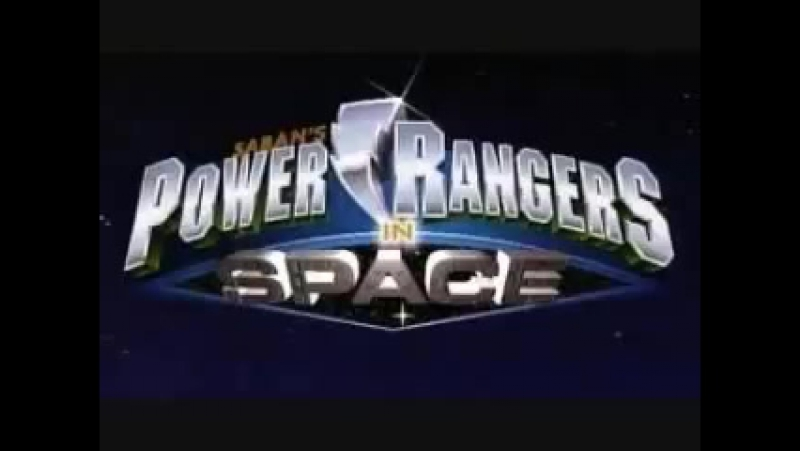 Power rangers in space chipmunk