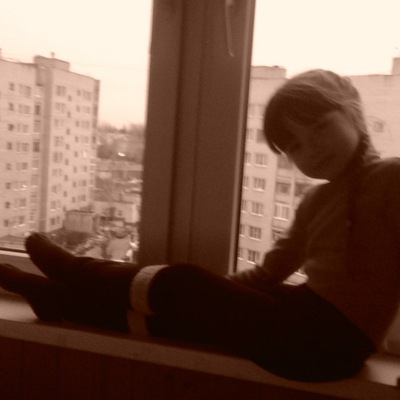 София Исакова, Курск