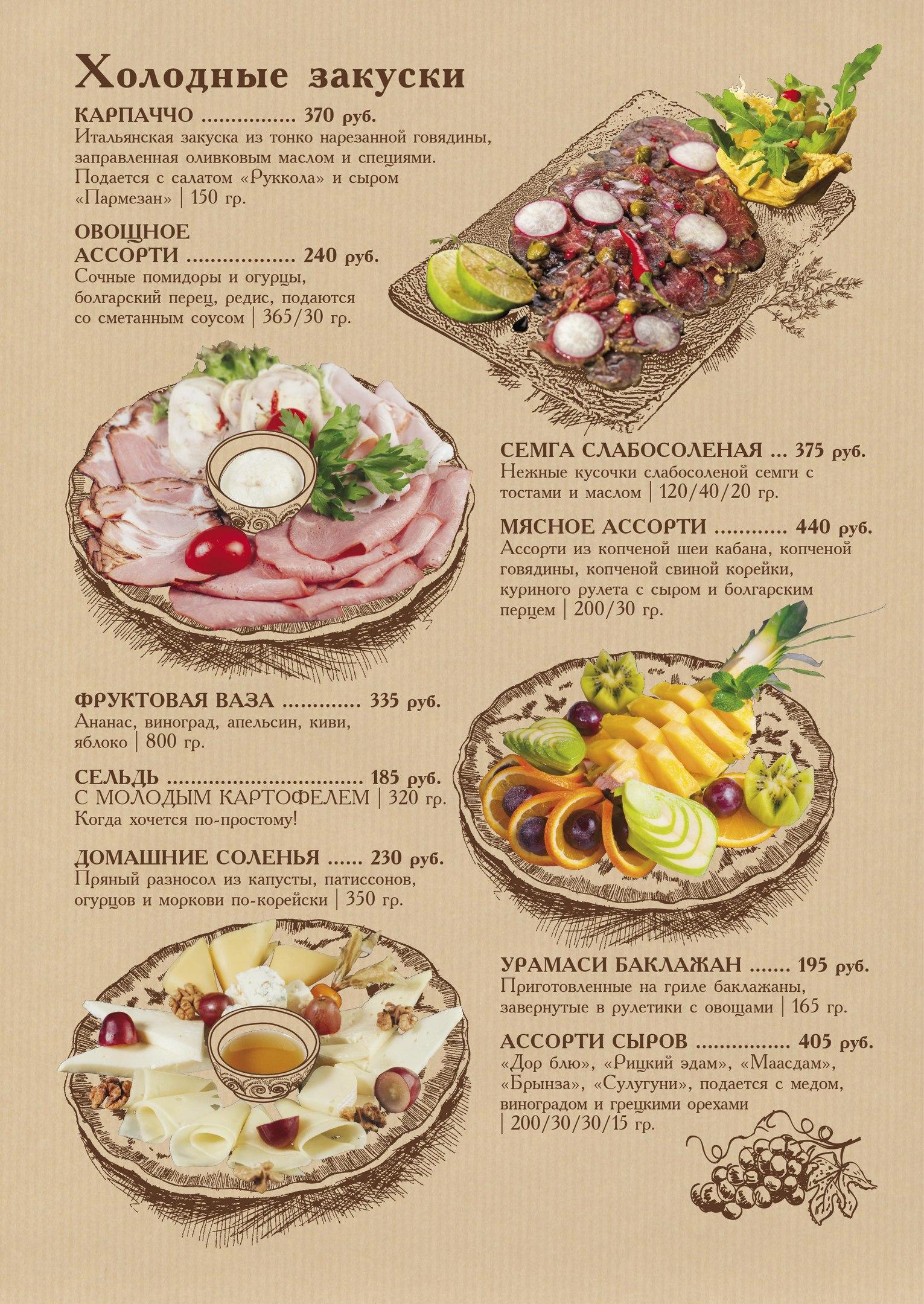 Как правильно готовить варенье вишневое