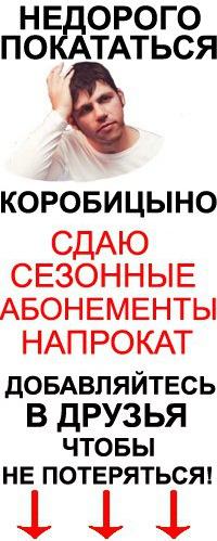 Данила Скипасы